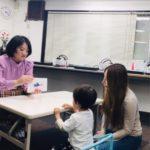 うちの子、幼児教室についていけない!と感じたら、UNOKYO幼児教室