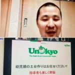 UNOKYO幼児教室開講に向けての説明会を終えて想いを新たに
