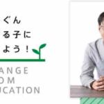 6/28石田 勝紀先生 講演「ぐんぐん伸びる幼児期の秘密」