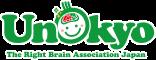 UNOKYO | 0歳からの右脳・幼児教育